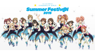 THE IDOLM@STER CINDERELLA GIRLS SUMMER FESTIV@L 2015 参加感想
