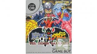 ゲーム評価シリーズ:レッドアリーマー MAKAIMURA GAIDEN