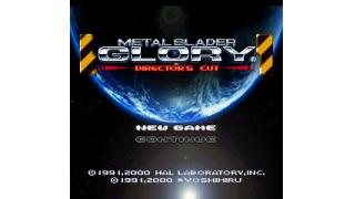 ゲーム評価シリーズ:メタルスレイダーグローリー ディレクターズカット版
