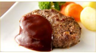 ご飯にかけるハンバーグ