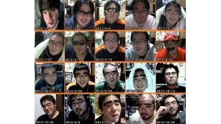 日本に住み着く在日韓国人朝鮮人の特権項目をまとめました!!