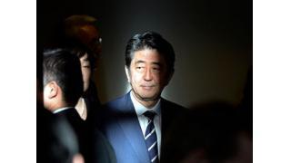 日本を破壊する自民カルト宗教安倍晋三