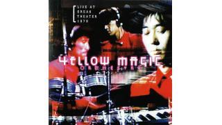 93. Yellow Magic Orchestra
