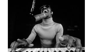 201. Stevie Wonder
