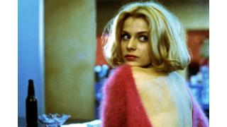 236. Paris Texas