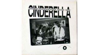 314. Cinderella