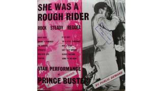 674. Prince Buster