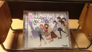 ボーマスで買ったCDを帰り道で聴きながら@ニコニコ超会議