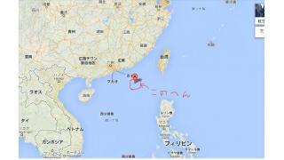 竹島と尖閣諸島がなぜ日本領なのか、すごーーーーーーーーく簡単に説明してみる。