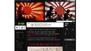 実は韓国人は反日より親日のほうが厄介な場合が多い