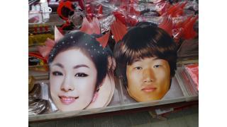 韓国人は非常に扇動されやすい