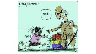 韓国人が日本人から嫌われる根本的原因