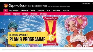 フランスのJapan Expoから韓国がいなくならない原因