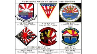 韓国にはそもそも客観的視点というものが存在しない
