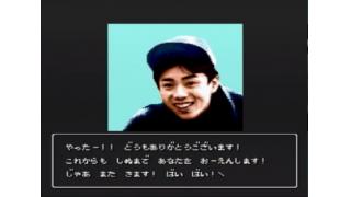 PCエンジン F1サーカス・スペシャル 戦いの記録 その5