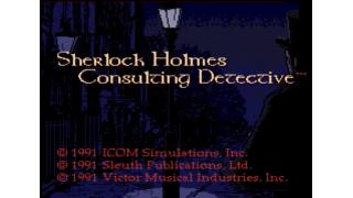 PCエンジン版 シャーロックホームズの探偵講座 攻略メモ