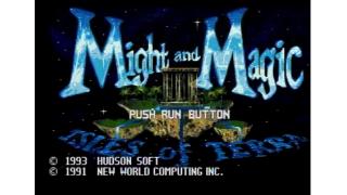 PCエンジン版 マイトアンドマジック3 攻略メモその1