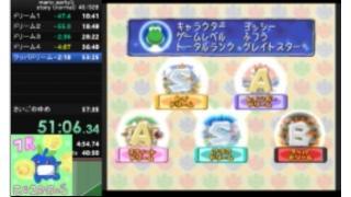 マリオパーティ5 ストーリーモード(ふつう)RTA 自己ベスト54:48の記録メモ