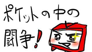 ニコニコスターへの道!!!!