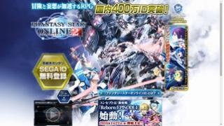 アニメ「PSO2(ファンタシースターオンライン)ジ アニメーション」が意外な件