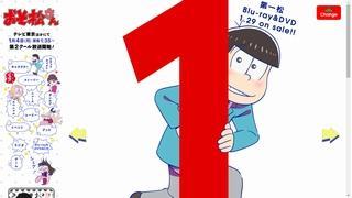 おそ松さんのお笑い学校「イヤミの学校」が出した結構真っ当な決断 #おそ松さん #nico