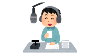【済】28日『NGC2ラジオ ~つうらじ~』にゲスト出演します。