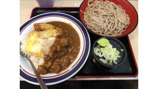 【画像】CEDEC遠征時の飯記録【ほぼ蕎麦】