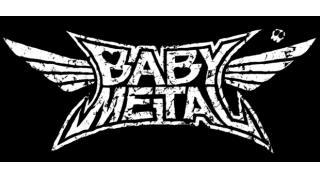 【海外の評価】日本のアイドルBABYMETAL、イギリスのロックフェスでアウェーの戦いに挑む!結果は?