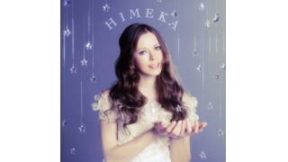 アニソン歌手「HIMEKA」、参加曲のリリースはあるのに日本にはいられないという現実について考える。