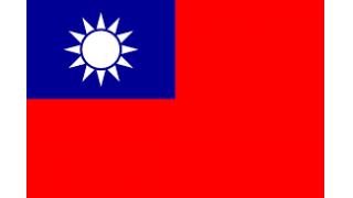 【リアルMGS】台湾を救った日本の「ザ・ボス」根本博のお話。