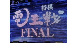 【電王戦】あえて、プログラムらしく戦う ~「斎藤慎太郎5段 vs Apery」終盤の戦いから感じる「流儀」の違い