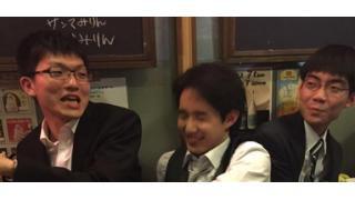 【将棋】勝又六段がツイートした「鬼軍曹」永瀬六段の写真がほのぼのする件。