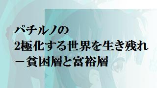 【IT】無料画像圧縮サイト(png)
