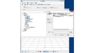 PMXEプラグイン紹介:ショートカット設定