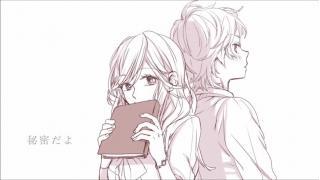 初恋の絵本の「秘密だよ」を再び集めてみた!