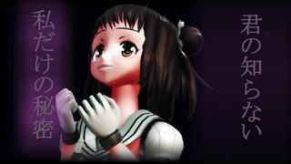 【艦これMMD】艦隊のアイドル那珂ちゃんが「君の知らない物語」