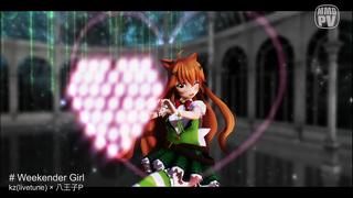 【MMD花騎士】エノコログサが可愛らしく「Weekender Girl」