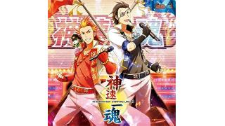 Café Parade! パート分け歌詞:カラオケ用パート別歌詞置き場 ...