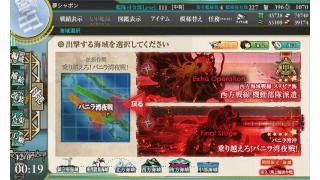 【艦これ】論者ガン積みE5編成