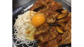 素麺で食べるスパイスカレー【管理栄養士の朝食】