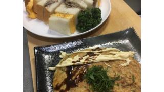 山芋ステーキとだし巻きタマゴサンドと牛肉サンド【管理栄養士の朝食】