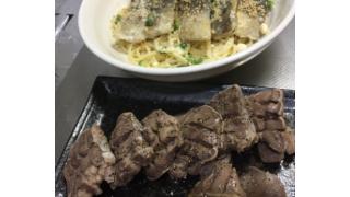 豚タン塩焼きとタラのペペロンチーノ【管理栄養士の朝食】