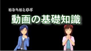お薦めアイマス動画紹介 5/12