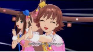【第2回 OFA-PV大会開催記念】おーい磯野、Star!!しようぜ!