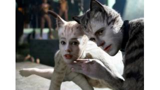 映画猫はタマネギにあらず〜映画「CATS」を見てみた感想〜