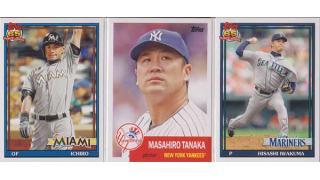 MLB Topps Archives 2016 1Box 開封