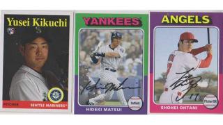 MLB Topps Archives 2019 1Box 開封