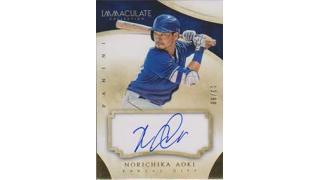 MLB PANINI Immaculate Collection 2014 3Box 開封