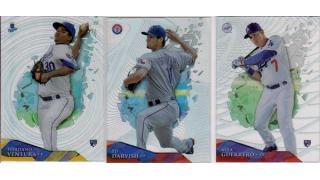 MLB Topps High Tek 2014 2Box 開封