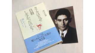スローリィのぴんぼけ日記〜最近観たもの読んだもの(2017年4月)